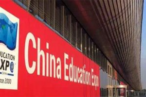 china_education