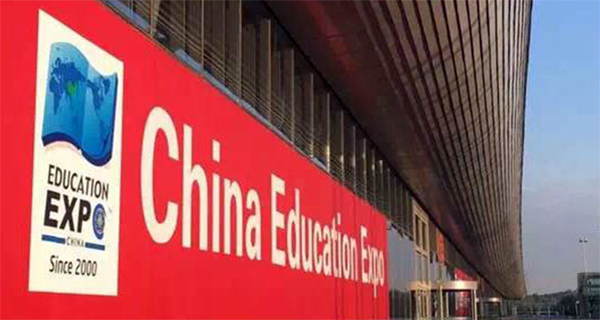 UNEATLANTICO presenta su oferta académica en la China Education Expo 2016