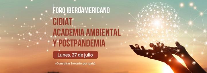 """UNEATLANTICO será una de las entidades colaboradoras del """"Foro Iberoamericano: CIDIAT Academia Ambiental"""""""